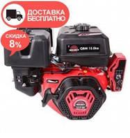Двигатель бензиновый Vitals Master QBM 15.0ke + бесплатная доставка