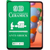 Скло 5D Ceramic Glass (гнучке) Samsung Galaxy M11 (2020) / M115 Чорне