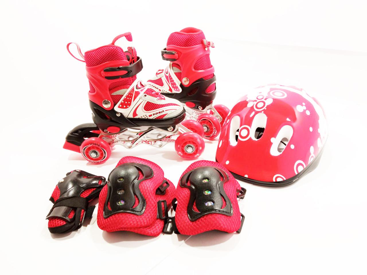 Детские ролики для начинающих квады +Шлем +Защита размер 29-33 и  34-37  LikeStar (2в1) красный цвет Y1