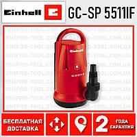 Насос садовый для чистой воды Einhell GC-SP 5511 IF (4170445)