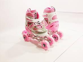 Детские ролики для начинающих квады размер 34-37 LikeStar  (2в1) розовый цвет Y1