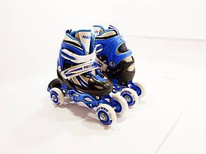 Детские ролики для начинающих квады размер 29-33 и 34-37LikeStar (2в1) синий цвет