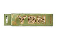 Цепь 9ск. 116зв. YBN SLA-H9 Gold с замком