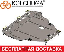 Защита двигателя Ford Connect (с 2013 --) Кольуга