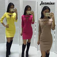 Платье с вырезом и молнией на груди