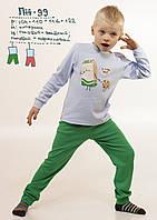 Пижама. детская пижама для мальчика.