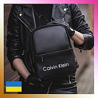 Рюкзак женский в стиле Casual Кэжуал Calvin Klein Кельвин Кляйн черный из эко кожи