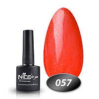 Гель-лак Nice For You Основная палитра №057 красный с блестками 8,5 г.