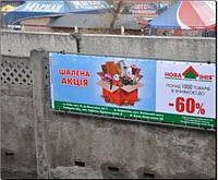 Реклама в метро Киев (ст.м.Гидропарк)