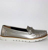 Женские туфли на плоской подошве серебро кожа, фото 1
