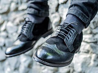 Чоловічі чорні Туфлі Броги