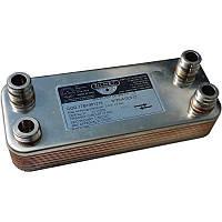 Теплообменник Vaillant ATMOmax, TURBOmax Pro/Plus Zilmet 17B1901215 (12 пластин)