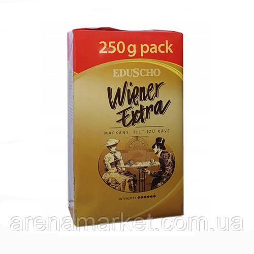 Кава мелена Eduscho Wiener Extra 250 р. - Німеччина