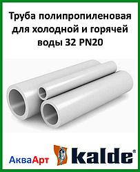 Труба полипропиленовая для холодной и горячей воды 32 PN20