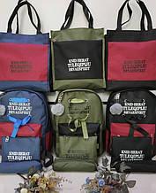 Рюкзак  зеленый женский 3 в 1  (Рюкзак + сумка + косметичка 2шт!)
