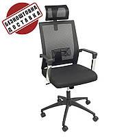 Офисное кресло KR017