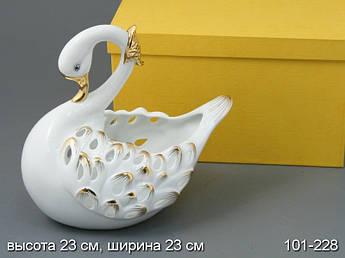 Фарфоровая конфетница Lefard Лебедь 23х23см 101-228