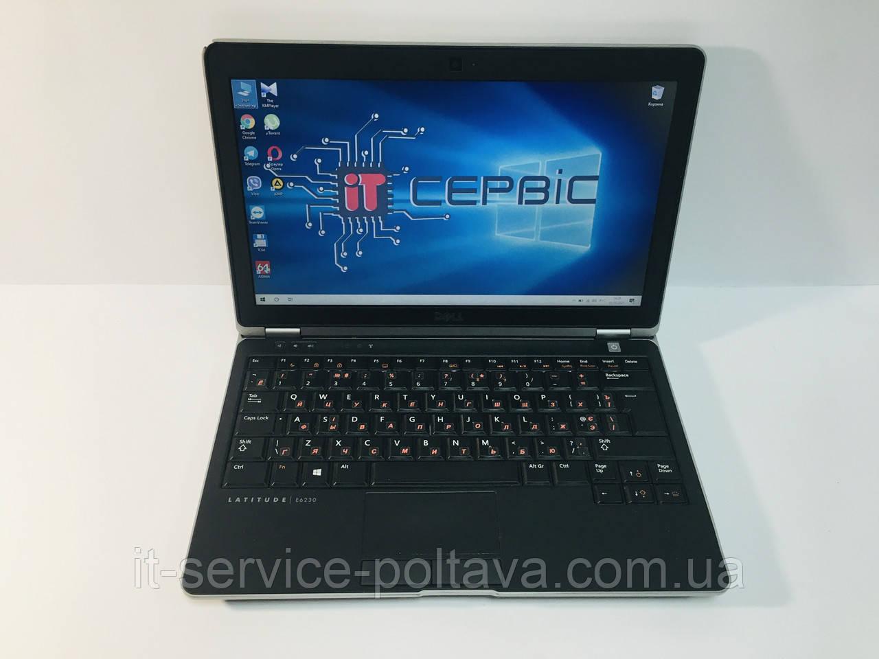 Dell Latitude E6230 12.5'' з підсвіткою клавіатури