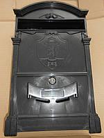 Почтовый ящик  со Львом