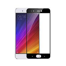 Защитное стекло 2.5 D для Xiaomi Mi5s