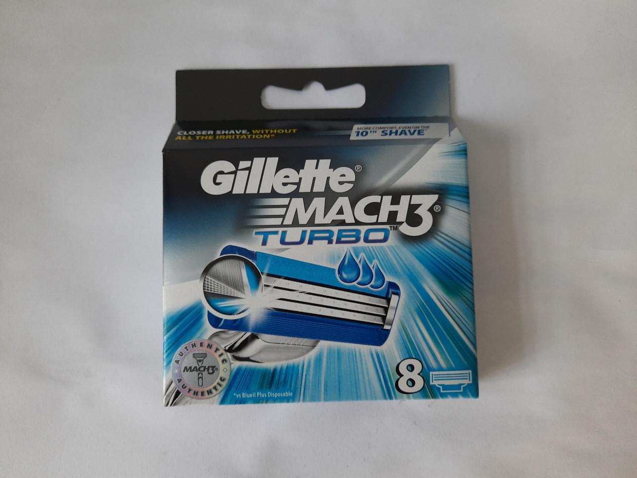 Касети для гоління чоловічі Gillette Mach 3 Turbo 8 шт ( Жиллет Мак 3 турбо оригінал нови дизайн)