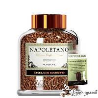 Растворимый кофе NAPOLETANO Dolce Gusto 100г
