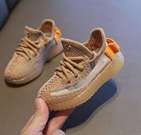Кроссовки детские Adidas Yeezy Boost 350 v2 Synth, размеры 31-36