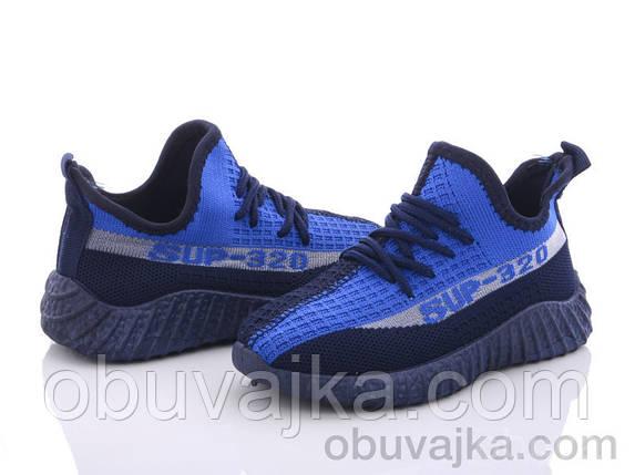 Спортивне взуття Дитячі кеди 2021 оптом від фірми BBT(рр 26-31), фото 2