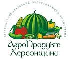 """СОК """"АгроПродукт Херсонщины"""""""