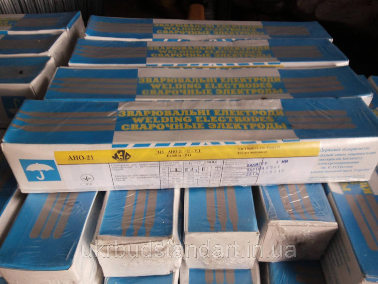 Электроды АНО-21 Ф 3 (упаковка 1 кг)