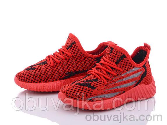 Спортивная обувь Детские кеды 2021 оптом от фирмы BBT(рр 26-31), фото 2
