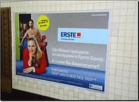 Реклама в метро Киев (ст.м.Арсенальная)