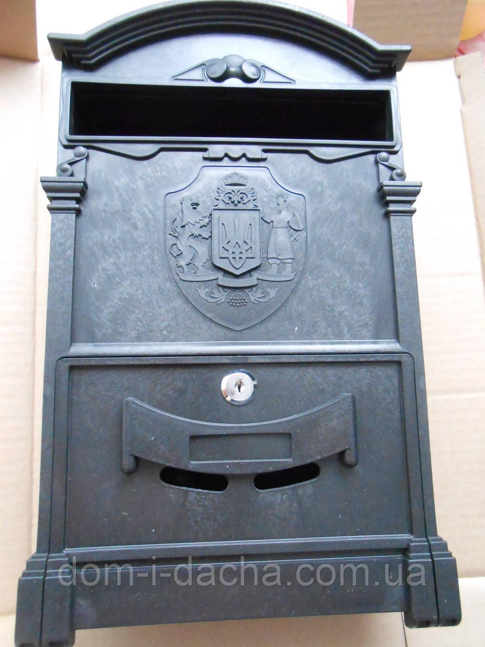 Поштова скринька з Тризубом