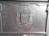 Поштова скринька з Тризубом, фото 2