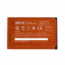 Аккумулятор BM10 для Xiaomi Mi1s 1880 mAh (03702)