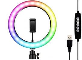 Лампа кольцевая светодиодная LED RGB MJ333 7617