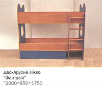 Кровать двухъярусная Фантазия