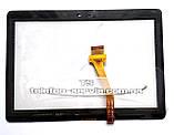 Сенсорний екран Samsung N8000 Galaxy Note, N8010 Galaxy Note, P5100 Galaxy Tab2 , P5110 Galaxy T2, фото 2