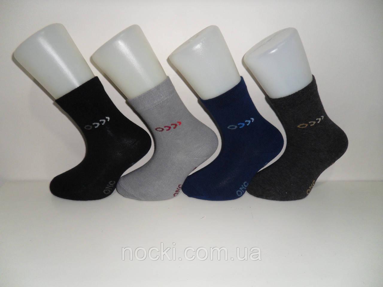 Дитячі шкарпетки стрейчеві комп'ютерні Onurcan б/р 7 0203