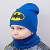 Шапки для Хлопчиків Бетмен - Комплект електрик, фото 2