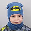 Шапки Дитячі Бетмен - Комплект джинс, фото 2