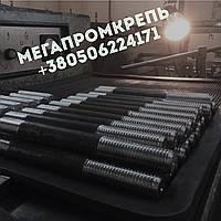 Шпилька ГОСТ 9066-75 для фланцевых соединений