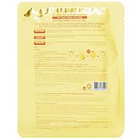 Антивозрастная тканевая маска с золотом Holika Holika Prime Youth Gold Caviar Gold Foil Mask 25 мл, фото 2