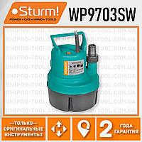 Насос для подвалов Sturm 300 Вт WP9703SW