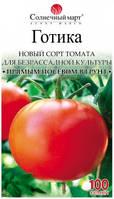Семена томата безрассадного Готика 100 шт