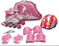 Комплект детских раздвижных роликов с защитой Maraton Combo розовый