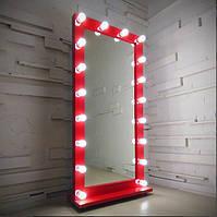Зеркало с лампами красное напольное передвижное в раме Красное ЛДСП с Лампами LED