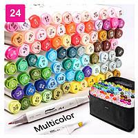 Набор двусторонних маркеров Touch Multiicolor для рисования и скетчинга 24 штук, Фломастеры для художников