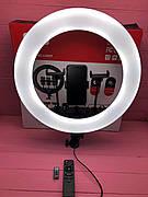 Кольцевая селфи лампа M18S с 3-мя держателями для телефонов, 45 см