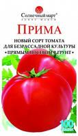 Семена томата безрассадного Прима 100 шт